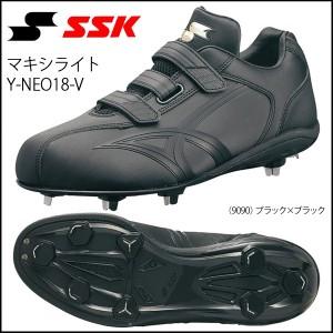 野球 シューズ(shoes)野球用品専門店スワロース …