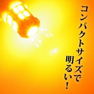 【サイドウィンカーランプ LED】 ホンダ NBOX用LED (JF1・2)(LBS17A)【孫市屋車種別】
