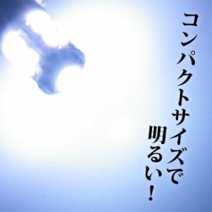 【リアルームランプ】 T10 LED トヨタ プリウス (マイナー後) H12.5〜H15.7(NHW11)【孫市屋車種別】