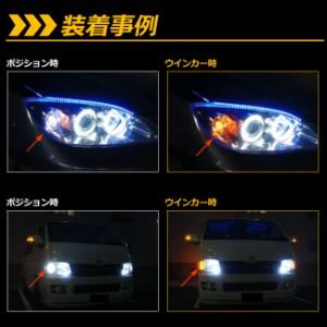 ウインカーポジション T20ダブル-タワー18LED-白黄 【孫市屋】●(LM18-S)