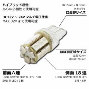 【ハイマウントストップランプ LED】 マツダ RX-8用LED (SE3P)(マイナー後)【孫市屋車種別】