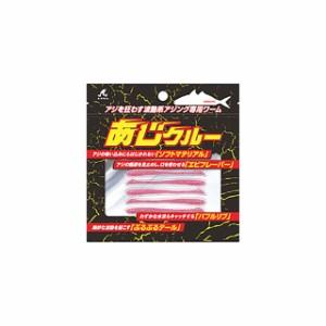 FINA フィナ(FINA) アジング専用ワーム あじクルー 2.5 1 グロー
