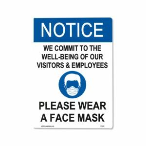 マスク 流通 状況