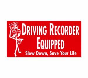 ドライブレコーダー人気の画像