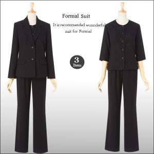 ブラックフォーマル パンツスーツ 喪服 ミセス 喪服 ミセス 礼服 ミセス フォーマル ミセス ブラックフォーマル 大きいサイズ