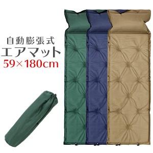 【3枚セット】キャンピングマット 寝袋マット エアマット 3cm シングル キャンプマット 自動膨張式 マット マットレス 車中泊マット エア