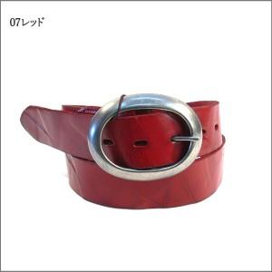 本革ベルト 型押し レザーベルト 皮ベルト スーツにも ビジネスベルト メンズベルト レディースベルト(全4色)