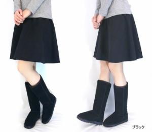 ムートンブーツ 本革ブーツ レディース ロングブーツ ローヒール ボア あったか 防寒  (4色)