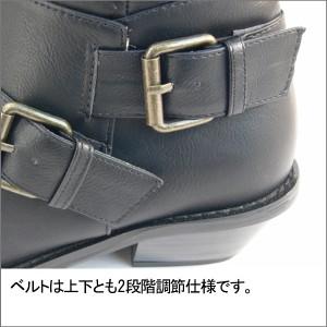送料無料 エンジニアブーツ レディースブーツ ミドル丈 ダブルベルト ローヒール (3色)