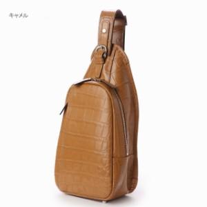 送料無料 日本製 ボディバッグ クロコ型押し 牛革 国産 レザー ショルダーバッグ (8色)