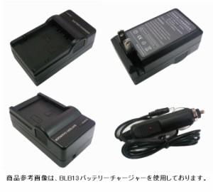 3ヶ月保証 パナソニック/Panasonic DMW-BLB13 互換バッテリー【管理番号:DMW-BLB13】