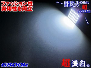 BT091高輝度ベーシックLEDルームランプsetFJクルーザー GSJ15W系