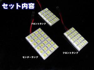BT048★高輝度LEDルームランプsetカルディナAZT241/ZZT241/ST246