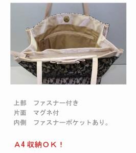 【冠婚葬祭】高級感のある花柄レースと大き目のダブルリボンデザインが上品なフォーマルサブバッグ(ブラック・ベージュ)