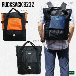 54549bf1fa6c リュック デイパック メンズ バッグ 2WAY ナイロン リュックサック デイバッグ バックパック 鞄 旅行 アウトドア