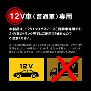 バル(BAL) 車で家庭用コンセントが使えるカーコンセントDC/ACインバーター 30W No.1760