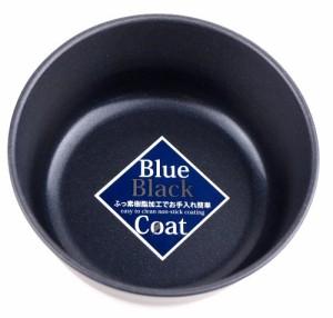 キャプテンスタッグ(CAPTAIN STAG) どんぶり ブルーブラックコートUH-1