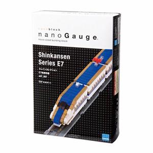 ナノゲージ トレインコレクション E7系新幹線 nGT_007