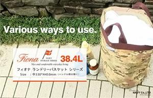 NAVY ランドリーバスケット Fiona 38.4L カモフラージュ 4582309086009