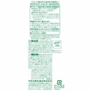 """""""カウブランド 無添加シャンプー さらさら ポンプ付 500ml"""""""