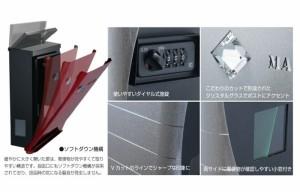 ポスト 郵便受け 壁掛け郵便ポスト デザインポスト 大型配達物対応 カーブス ステンレス ダイヤル錠付き