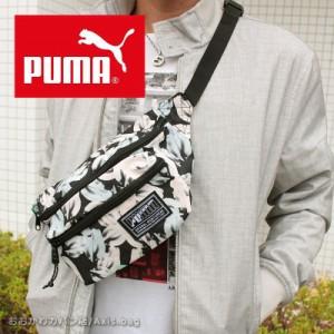 プーマ PUMA ウエストバッグ ボディバッグ アカデミー 075855 【メール便配送商品/ラッピング不可】