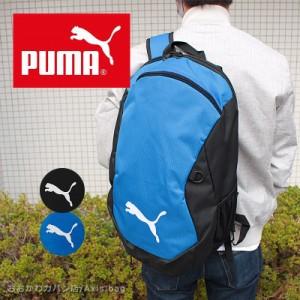 プーマ PUMA リュックサック バックパック 26L チームファイナル21 077802 (北海道沖縄/離島別途送料)