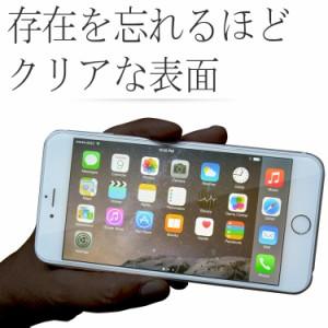 液晶保護 液晶 ブルーライトカット ガラスフィルム huawei ファーウェイ P9lite P9 P8lite iphone se iphone6 iphone6plus フィルム アイ