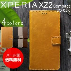 3969017ef6 XPERIA XZ2 Comapact ケース 手帳型 アンティークな色合いがオシャレなレザーケース SONY エクスペリア