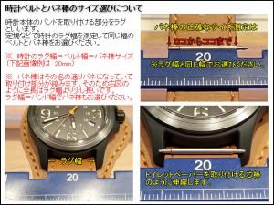 8mm 10mm 12mm 14mm NATO タイプ 引き通し 時計バンド 腕時計用 時計ベルト 時計用バンド 牛革 レザー 茶色 ブラウン