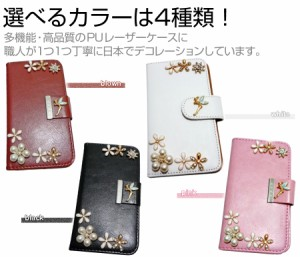 メール便送料無料/ZTE AXON 7[5.5インチ]手帳型 レザーケース と 指紋防止 液晶保護フィルム スマホケース