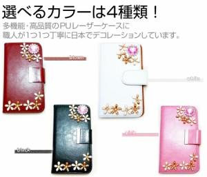 メール便送料無料/京セラ URBANO V03 au[5.3インチ]手帳型 レザーケース と 指紋防止 液晶保護フィルム スマホケース