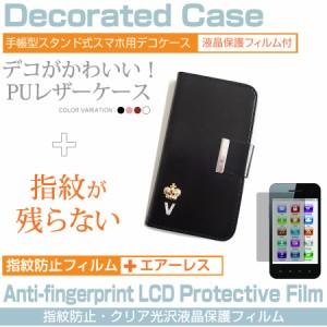 メール便送料無料/シャープ AQUOS EVER SH-02J docomo[5インチ]手帳型 レザーケース と 指紋防止 液晶保護フィルム
