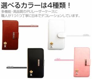 メール便送料無料/ASUS ZenFone 3 ZE520KL[5.2インチ]手帳型 レザーケース と 指紋防止 液晶保護フィルム