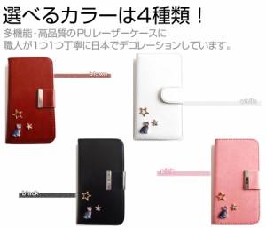 メール便送料無料/シャープ AQUOS U SHV37 au[5.3インチ]手帳型 レザーケース と 指紋防止 液晶保護フィルム スマホケース
