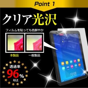 メール便送料無料/Huawei honor 8 SIMフリー[5.2インチ]手帳型 レザーケース と 指紋防止 液晶保護フィルム