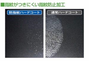 メール便送料無料/Acer KG270bmiix[27インチ] タッチパネル対応 クリア光沢 液晶保護フィルム 画面保護 シート