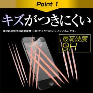 メール便送料無料/MOTOROLA Moto X4[5.2インチ]機種で使える アームバンドと強化ガラスと同等の高硬度9Hフィルム