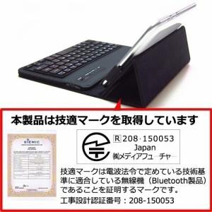 メール便送料無料/KEIAN M101R[10.1インチ]ブルーライトカット 指紋防止 液晶保護フィルム と ワイヤレスキーボード機能付き タブレット