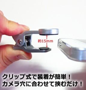 メール便送料無料/ONKYO TW2A-73Z9A[10.1インチ] 3タイプ レンズセットワイド マクロ 魚眼 クリップ式 簡単装着