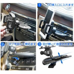 メール便送料無料/富士通 arrows M03 SIMフリー[5インチ] 車載CDスロット用 スマホホルダー と クリーニングクロス セット