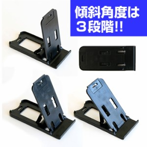 メール便送料無料/Lenovo PHAB2 Pro ZA1F0057JP SIMフリー[6.4インチ] 折り畳みスタンド 黒 と 反射防止 液晶保護フィルム