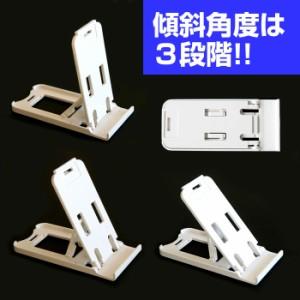 メール便送料無料/Huawei P10[5.1インチ]機種で使える 折り畳みスタンド 白 と 指紋防止 液晶保護フィルム