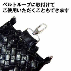 メール便送料無料/Huawei HUAWEI P9 lite PREMIUM SIMフリー[5.2インチ] ショルダーポーチ ブルーライトカット 液晶保護フィルム セット