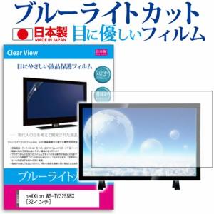 WS-TV3255BXの画像