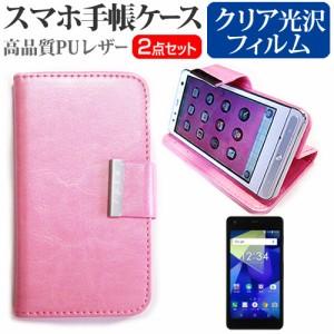 0a60c95349 京セラ DIGNO G 5インチ 機種で使える スマートフォン 手帳型 レザーケース と 指紋防止