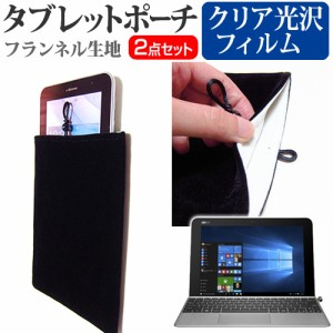 メール便は送料無料/ASUS TransBook Mini T102HA クリア光沢 液晶保護フィルム と タブレットケース