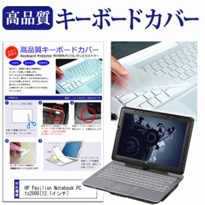hp pavilion notebookの画像