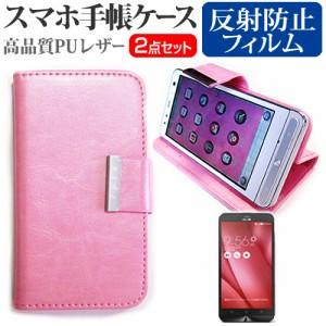 5949c980b6 ASUS ZenFone Go ZB551KL-PK16 SIMフリー 5.5インチ スマートフォン 手帳型 レザーケース と