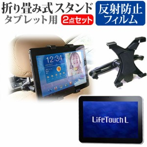 LifeTouch L TLX5W1Aの画像